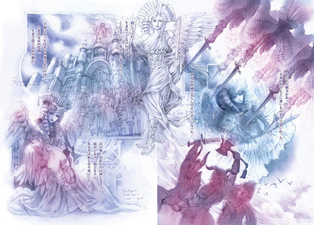 YIN YANG 2 by HiroUsuda