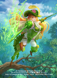 Cardfight Vanguard Water Lily Musketeer Ruth