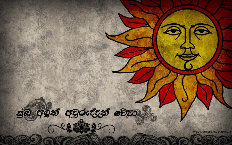 Sinhala Hindu New Year 2012 by i-am-71 on DeviantArt