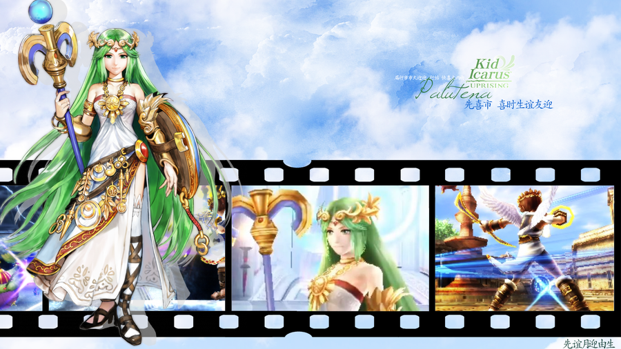 ~krysta graph~  - Page 7 Palutena_goddess_of_light_by_creamia-d4yhizt