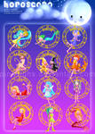Little Zodiac