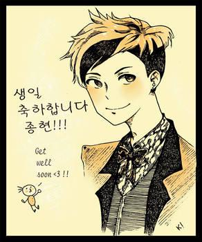 Jonghyun Birthday
