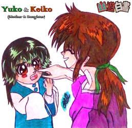 [YYH OC] Yuko and Mom Keiko (1) I'll protect you by Shadechu