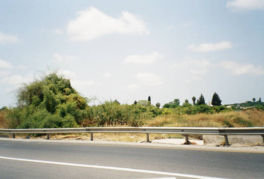 Kfar Gvirol - Gealia 2