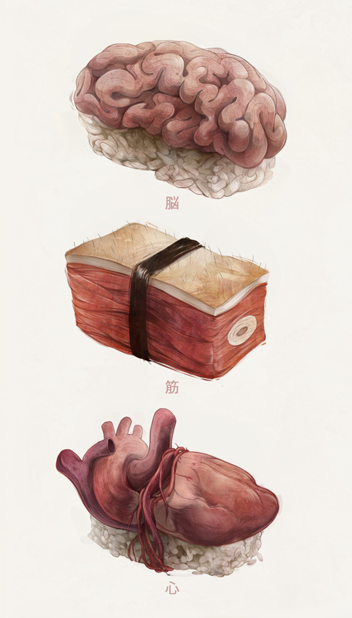 Fresh Flesh by Andoledius