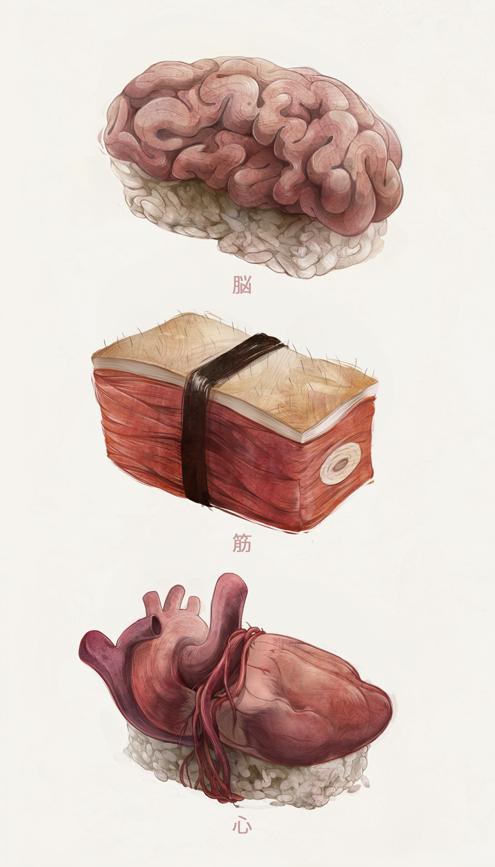 Fresh Flesh by Andoledius