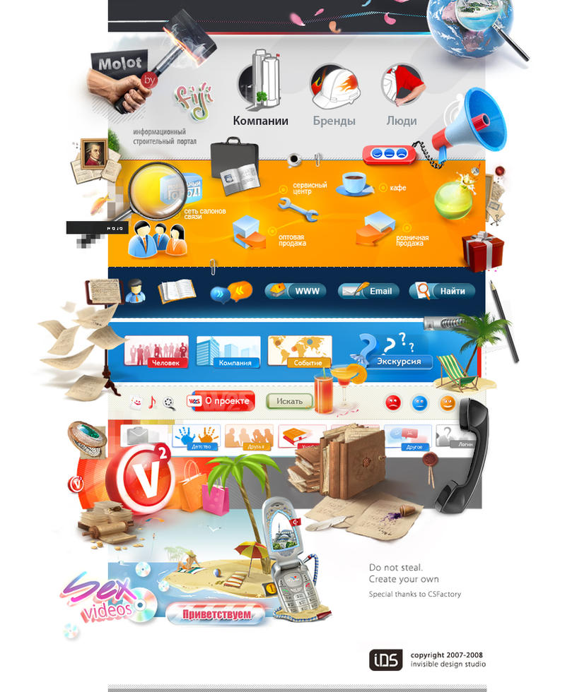Web graphics by indestudio