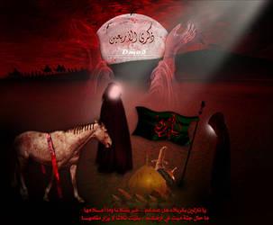 al-arba3een by Dmo3-alwalaa