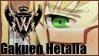¿Cómo afiliarnos? Membership_gakuen_hetalia_by_denprusseum-d3w2seg