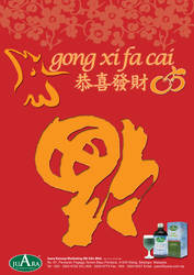 Happy Chinese New Year 2005 by creativespikes