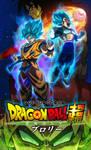 Dragon Ball Super Broly Movie