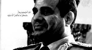 Gen Abdul Fattah Elsisi