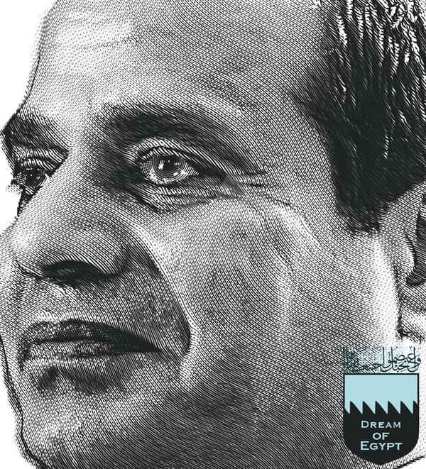 General Abdul Fattah El Sisi Minister Of Defence by xmatrex