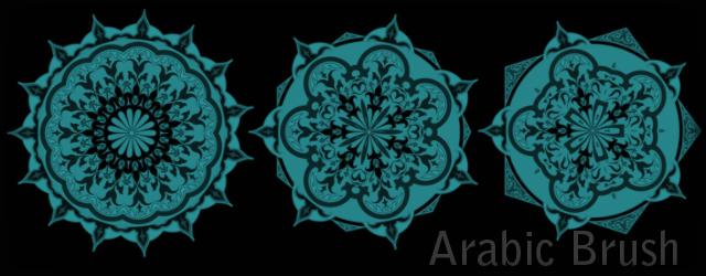 Arabic brush by designersbrush