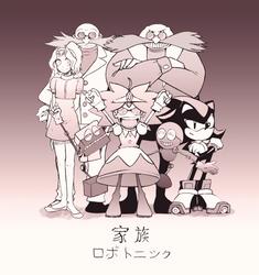 Family Robotnik by MajinsSketchbook