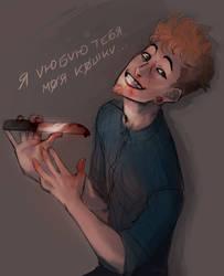 Koshka by Gem1ny
