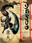 Yasuo and the determined tempestuous blade