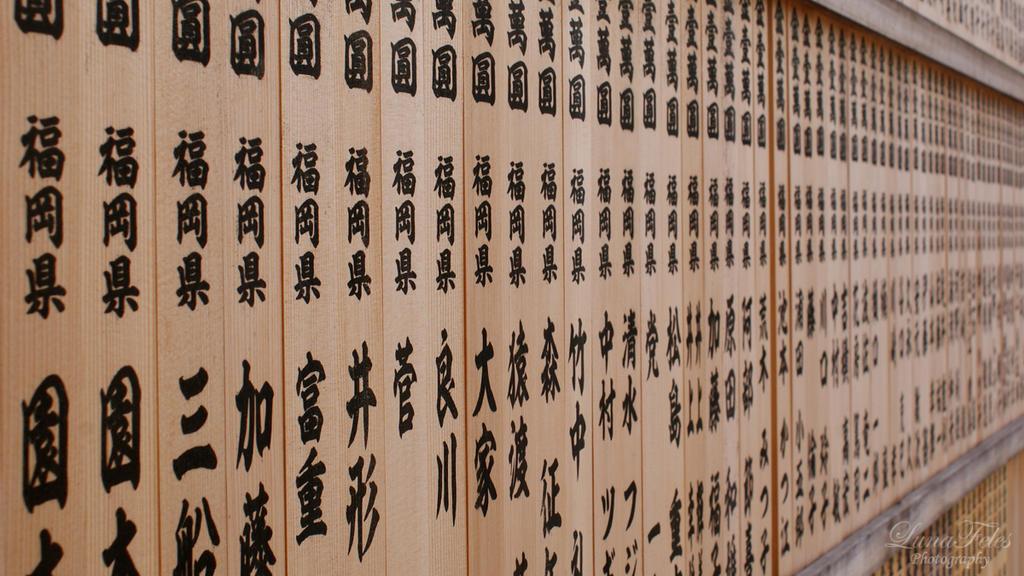 Fushimi Inari 05 by LunaFeles