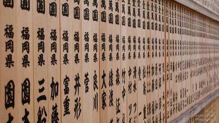 Fushimi Inari 05
