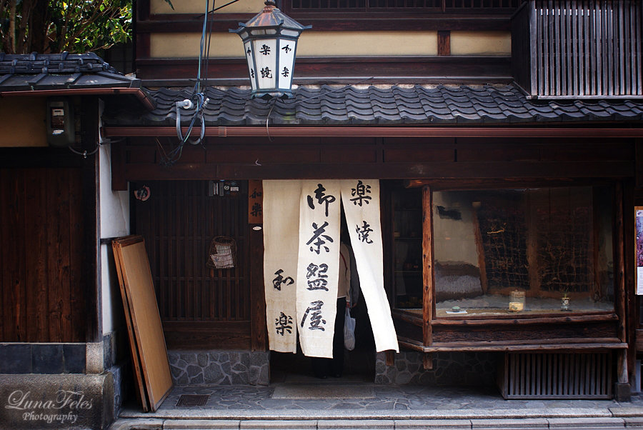 streets of Kyoto 13 by LunaFeles
