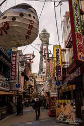 Tsutenkaku Tower by LunaFeles