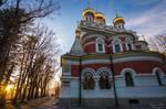 Schipka Church