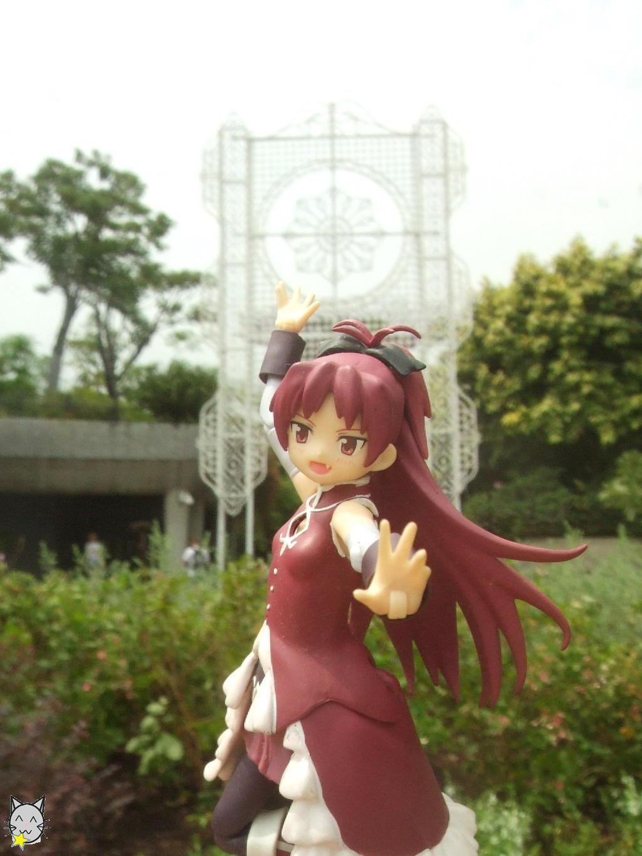Yay Outside! by iwahoshi