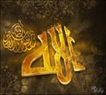 Allah - gold