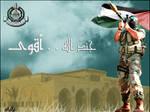 Hamas Soldier