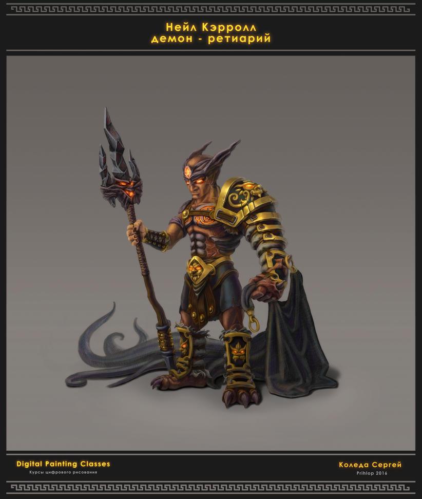 Daemon Retiarius (color) by Prihlop