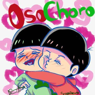 ::Yaoi:: Chibi OsoChoro by Nite3007