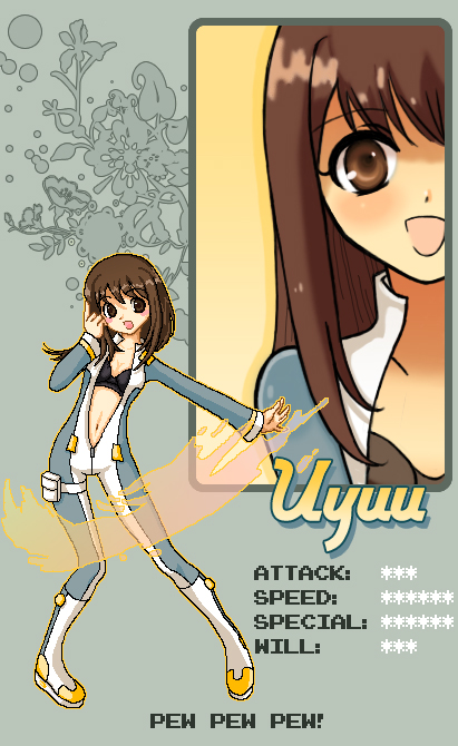 uyuu's Profile Picture