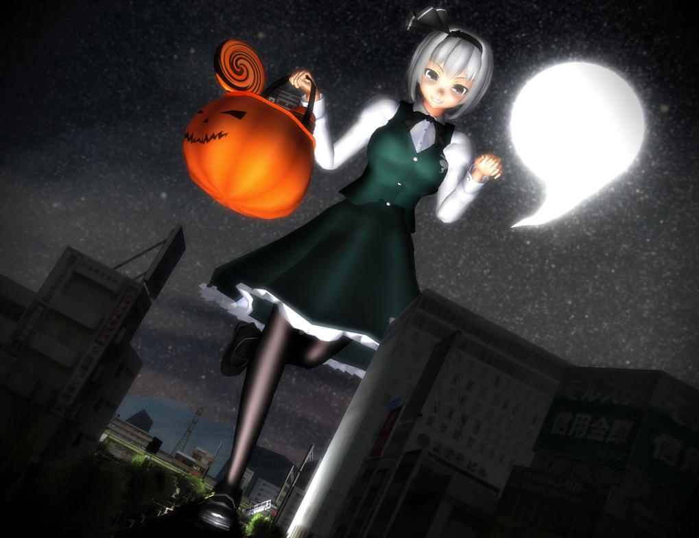 Youmu goes spooking by Koirvon