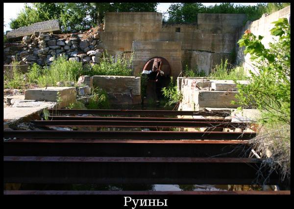 Ruins by Tawnya