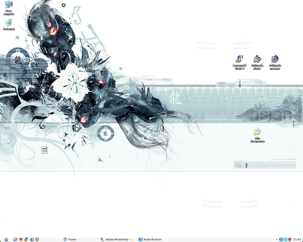my.Desktop I by eupholic