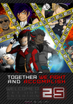 [25] Together we fight and accomplish! by Radiantrix