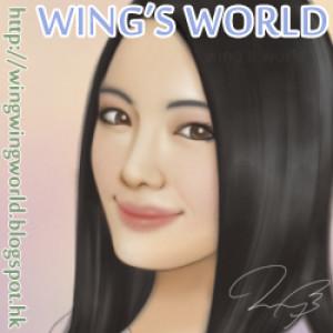 wingworld's Profile Picture