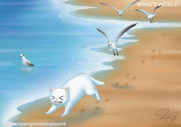 HELP~~~~~~~~~~~~ by wingworld
