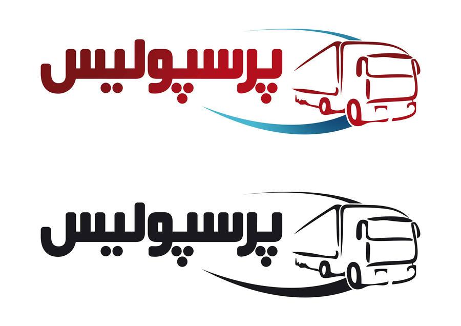 Image Gallery transportation logos