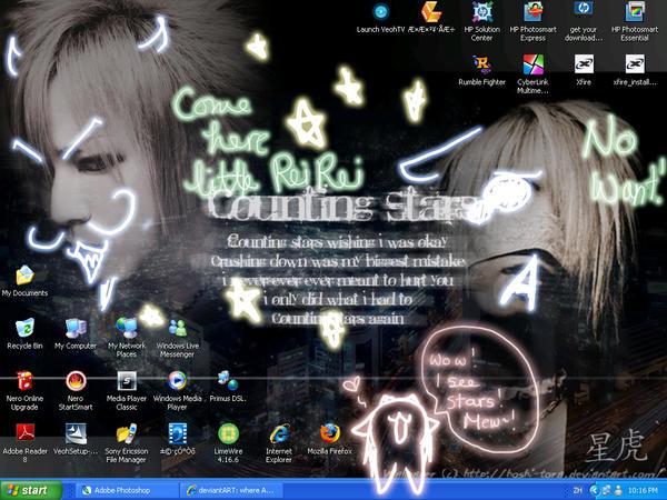 Desktop 2 by hoshi-tora