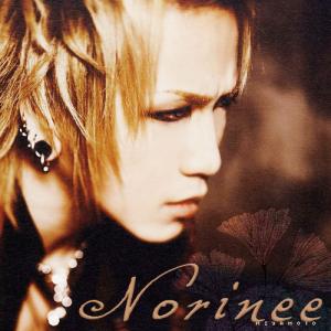 norinee's Profile Picture