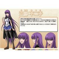 Fujiko Etou from Demon King Daimao by sabalad