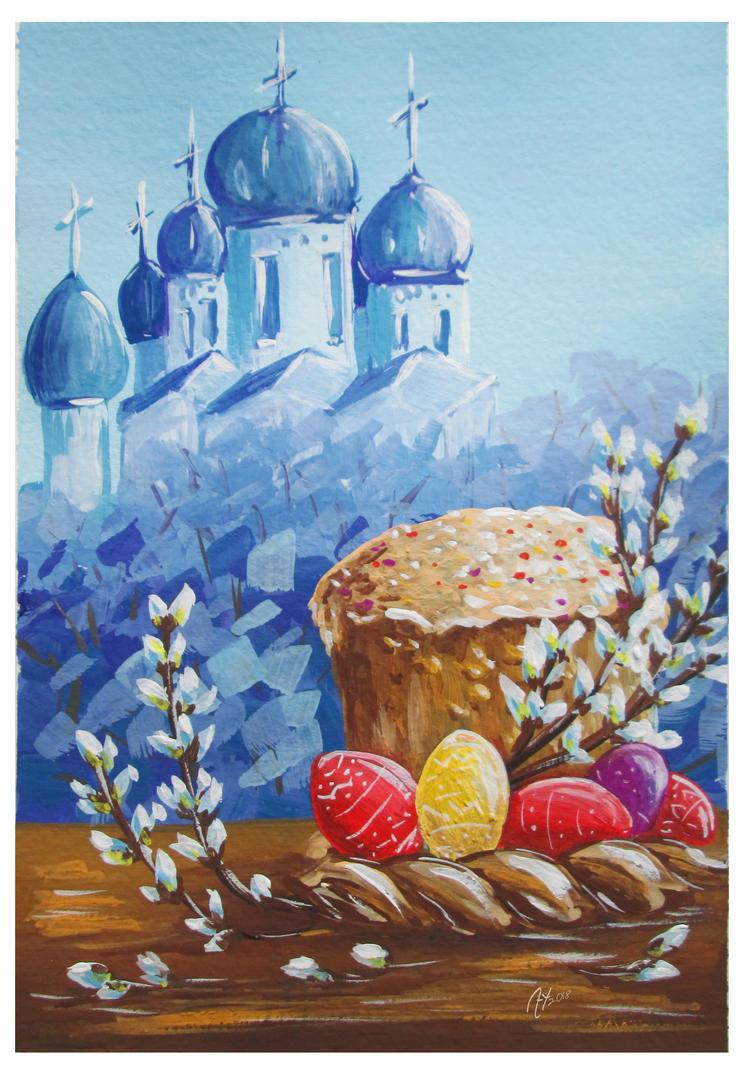 Happy Easter by Alena-48