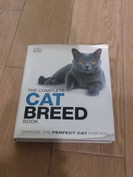 my theComplete cat breed book