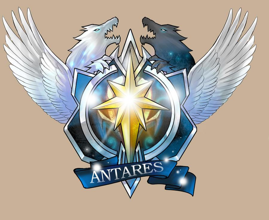 Antares Game Guild LOGO by redbrush on DeviantArt