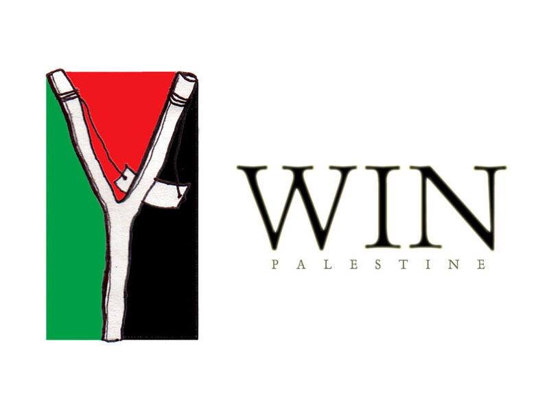 Win-Palestine by Pedram