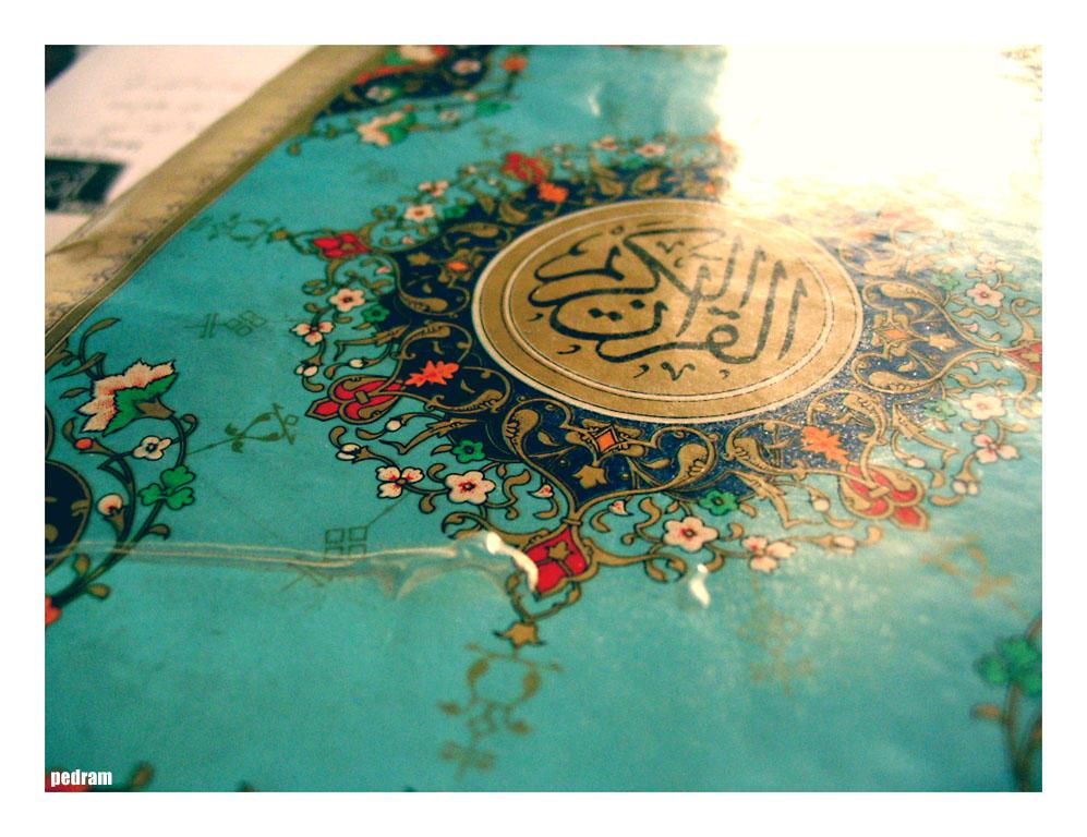 القرآن الكريم ،،، the_light_of_Quran_2_by_Pedram.jpg