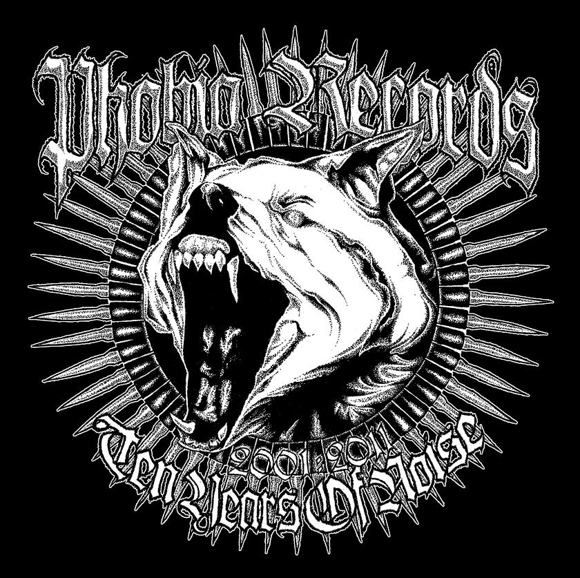 Republic Records Logo Phobia Records Logo 2011
