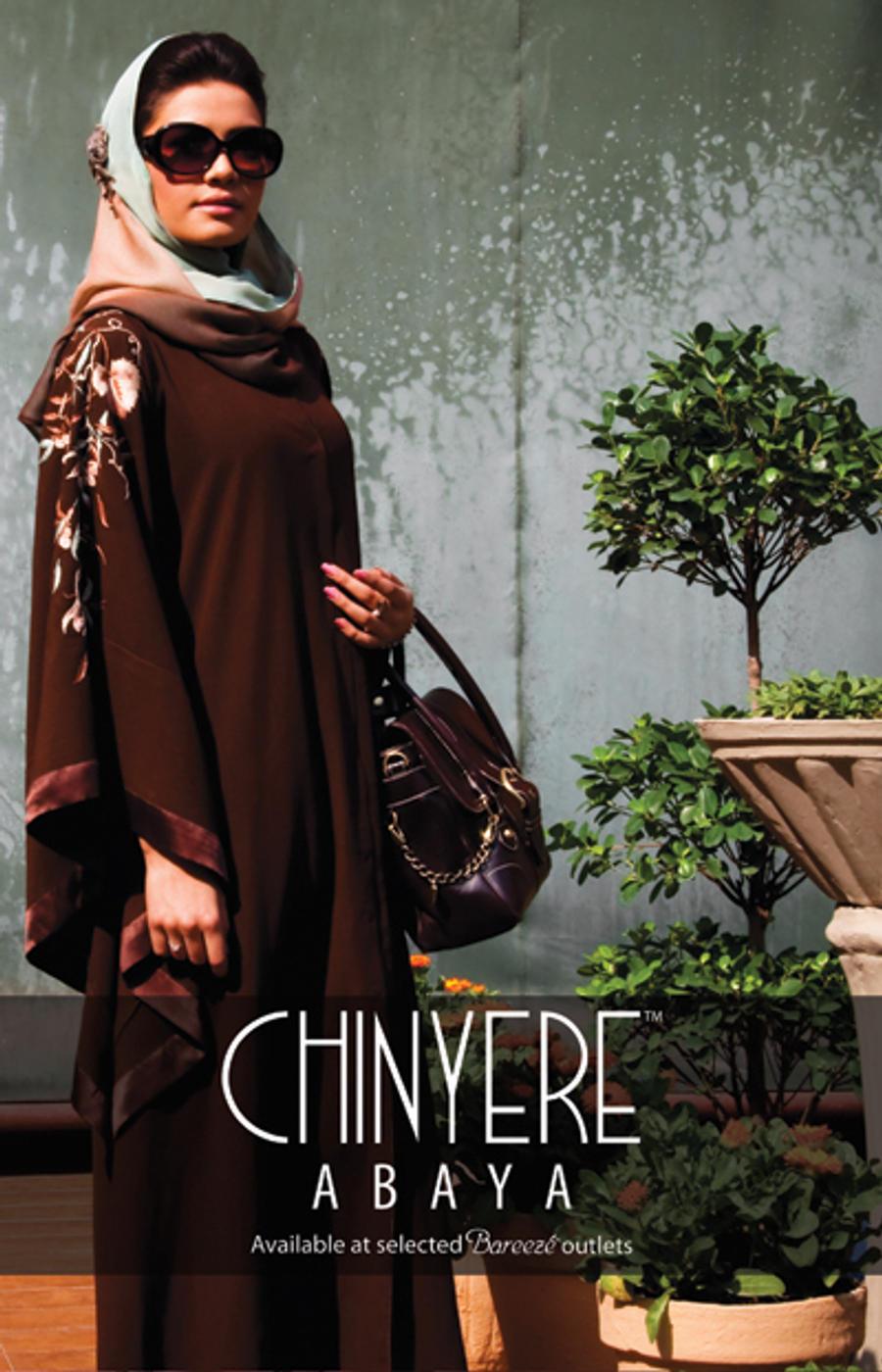 Chinyere Abaya by mohsinkhawar