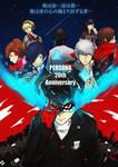 Persona 20th Anniversary